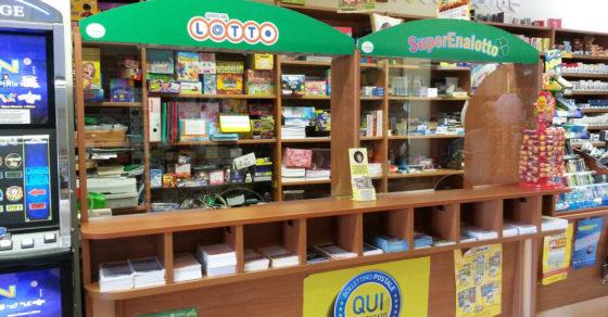 negozio-arredamento-tabacchi-07